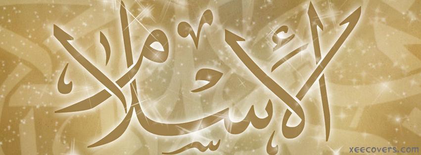 Al Islam FB Cover Photo HD