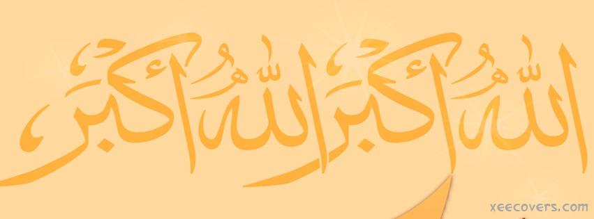 Allah Hu Akbar FB Cover Photo HD