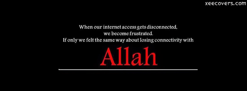 Allah facebook cover photo hd