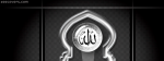 Allah's Beautiful Name