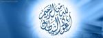 Auzubillah Minashaitan Nirajeem Bismillahir Rahmanir Raheem