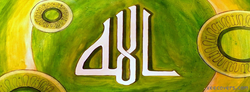 Beautiful Name Of Allah FB Cover Photo HD