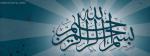 Bismillah Ar Rahmaan Nir Raheem