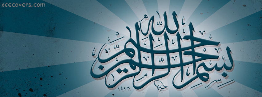 Bismillah Ar Rahmaan Nir Raheem facebook cover photo hd