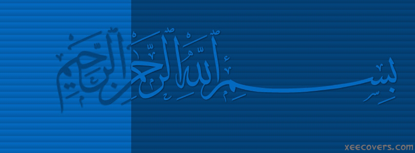 Bismillah Blue FB Cover Photo – Xee Covers