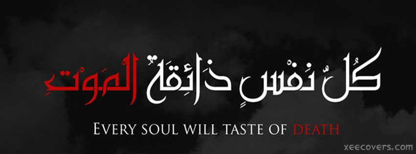 Every Soul Will Taste Of Death FB Cover Photo HD
