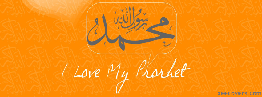 I Love Muhammad (S.A.W.W) facebook cover photo hd