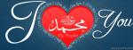 I Love My Muhammad (S.A.W.W)