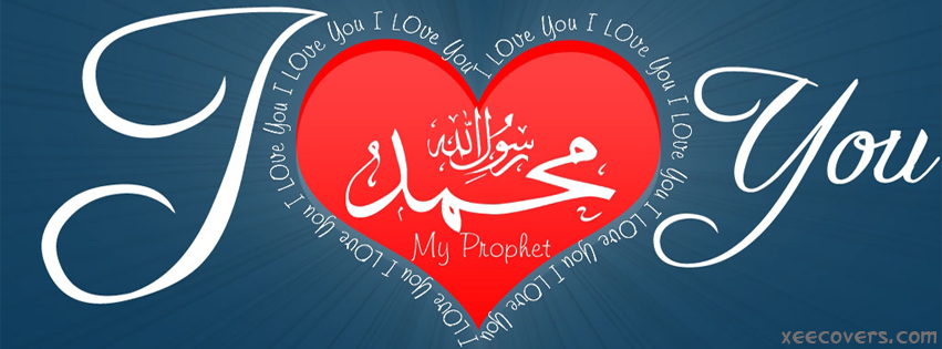 I Love My Muhammad (S.A.W.W) facebook cover photo hd