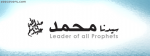 Leader Of All Prophets