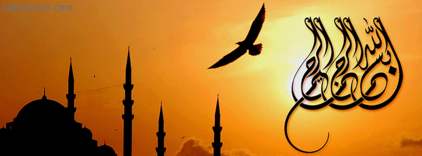 Mosque In Sunset facebook cover photo hd