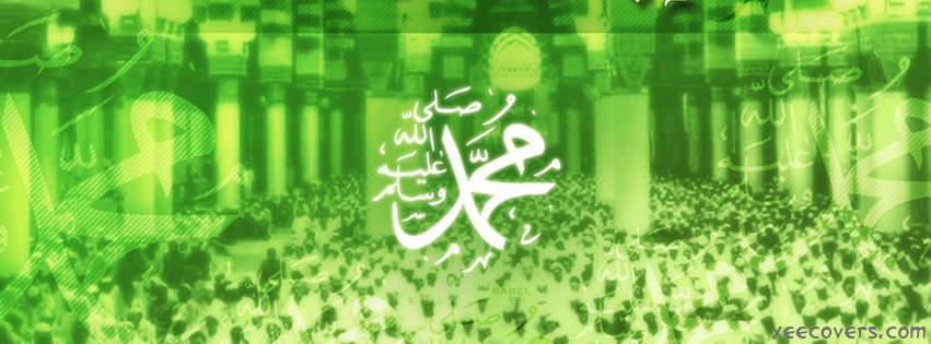 Muhammad (S.A.W.W) Name facebook cover photo hd