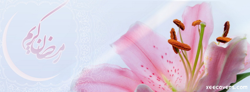Ramadan Karim FB Cover Photo HD