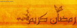 Ramzan Kareem Cover