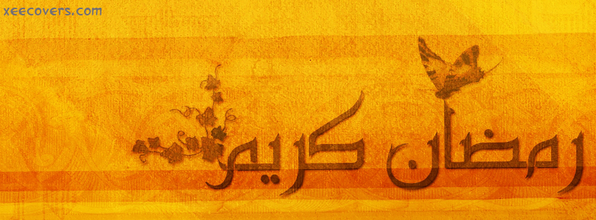 Ramzan Kareem Cover facebook cover photo hd