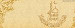 Ramzan Kareem Ka Chaand
