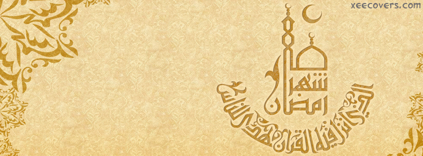 Ramzan Kareem Ka Chaand FB Cover Photo HD