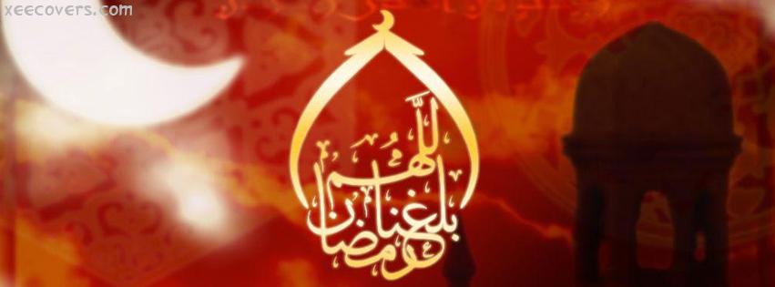 Allahumma Ballighna Ramadan facebook cover photo hd