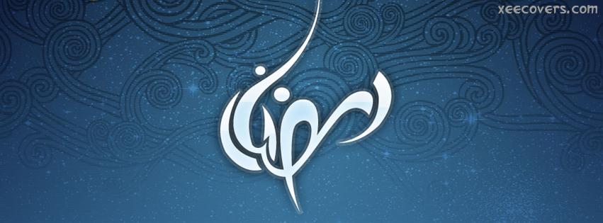 Blue Ramadan Calligraphy FB Cover Photo HD