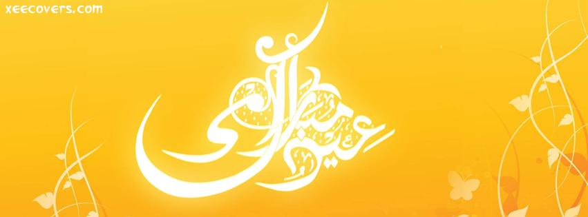 Eid Mubarik (Yellow Design) FB Cover Photo HD