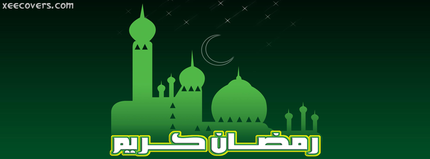 Green Mosuqe Ramzan Karim FB Cover Photo HD