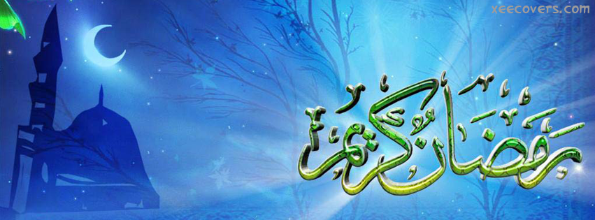 Ramadan Awesome Calligraphy FB Cover Photo HD