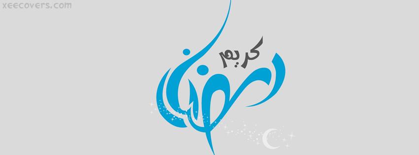 Ramadan Kareem Awesome Calligraphy FB Cover Photo HD