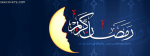 Ramadan Kareem Beautiful Moon