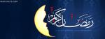 Ramadan Kareem Beautiful Moon