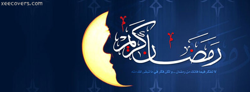 Ramadan Kareem Beautiful Moon FB Cover Photo HD