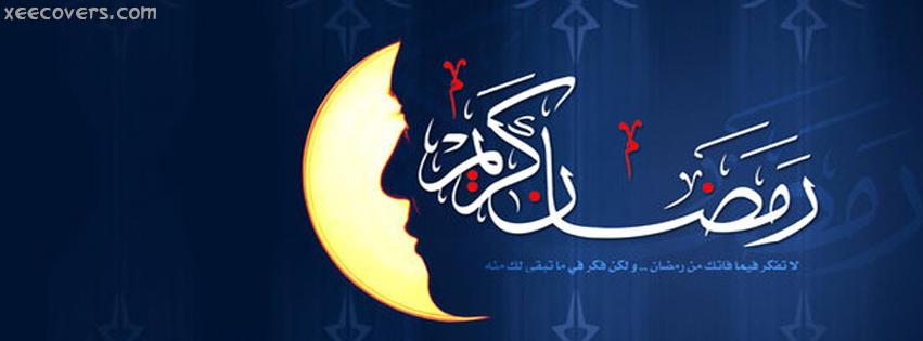 Ramadan Kareem Beautiful Moon facebook cover photo hd