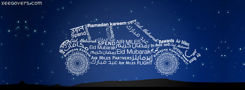 Ramadan Kareem Car FB Cover Photo HD