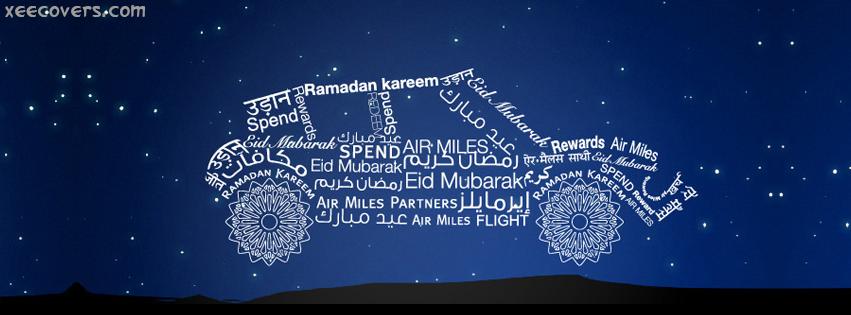 Ramadan Kareem Car facebook cover photo hd