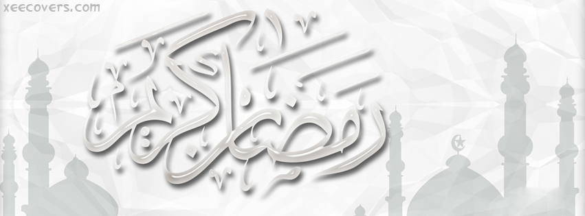 Ramadan Kareem (Grey Calligraphy) FB Cover Photo HD
