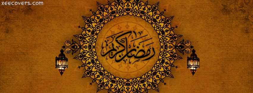 Ramadan Karim (Brown Design) FB Cover Photo HD