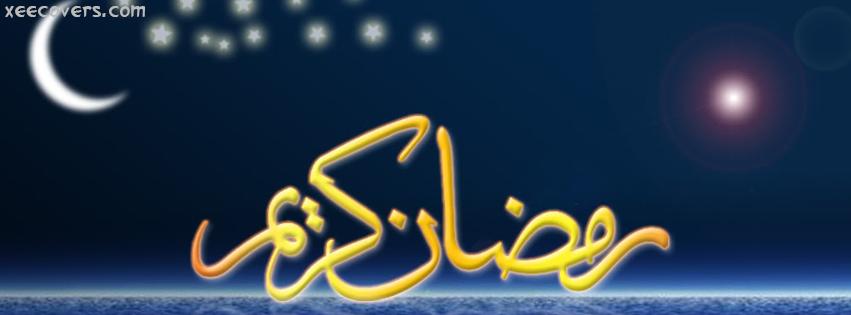 Ramadan Karim Moon facebook cover photo hd