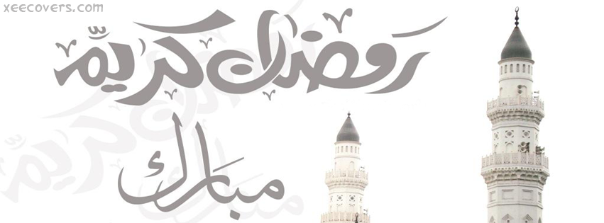 Ramadan Karim Mubarik To You FB Cover Photo HD