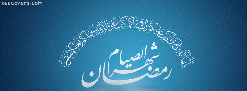 Ramadan Sher Ul Seyaam FB Cover Photo HD