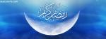 Ramzan (Blue Background)