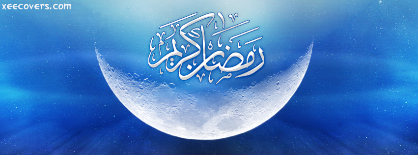 Ramzan (Blue Background) facebook cover photo hd