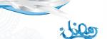Ramzan Kareem Blue Design