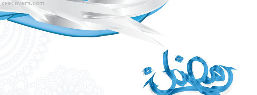 Ramzan Kareem Blue Design FB Cover Photo HD