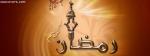 Ramzan Kareem (Metal Calligraphy)
