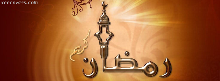 Ramzan Kareem (Metal Calligraphy) FB Cover Photo HD