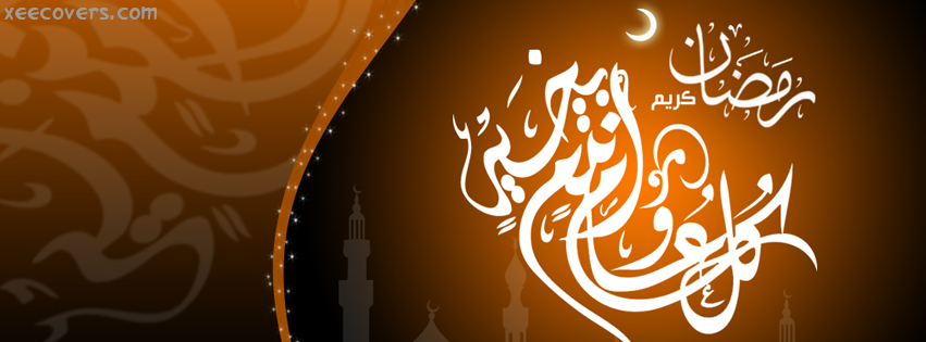 Ramzan Karim Dua FB Cover Photo HD