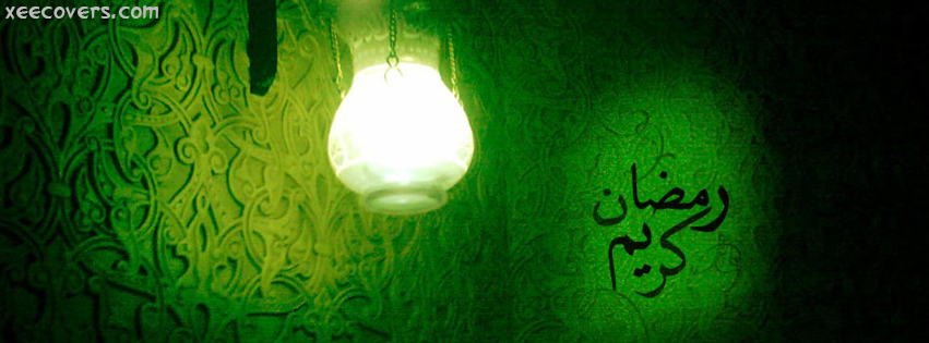 Ramzan Karim (Lighted Background) FB Cover Photo HD