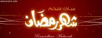 Ramzan Mubarik Alikum
