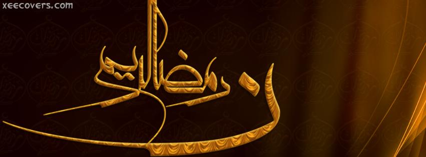 Ramzan Ul Kareem Caligraphy FB Cover Photo HD
