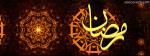 Wooden Ramadan Calligraphy