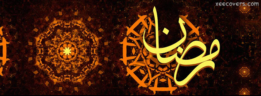 Wooden Ramadan Calligraphy FB Cover Photo HD